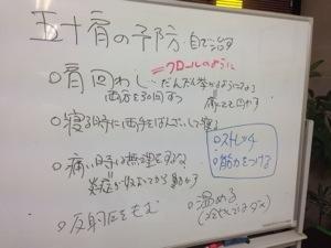 20140709-081900.jpg