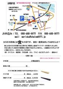 20140831-111707.jpg
